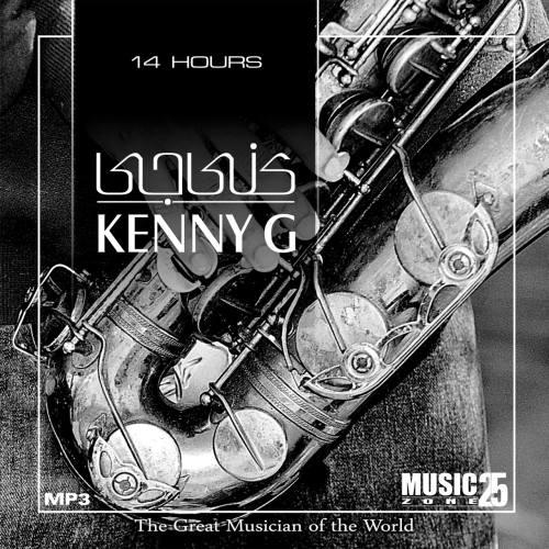 مجموعه موسیقی بی کلام  آثار کنی جی نشر فرهنگ