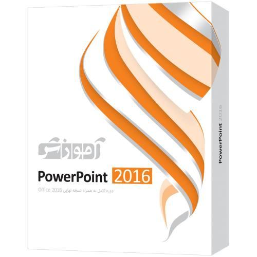 نرم افزار آموزش PowerPoint 2016 نشر پرند
