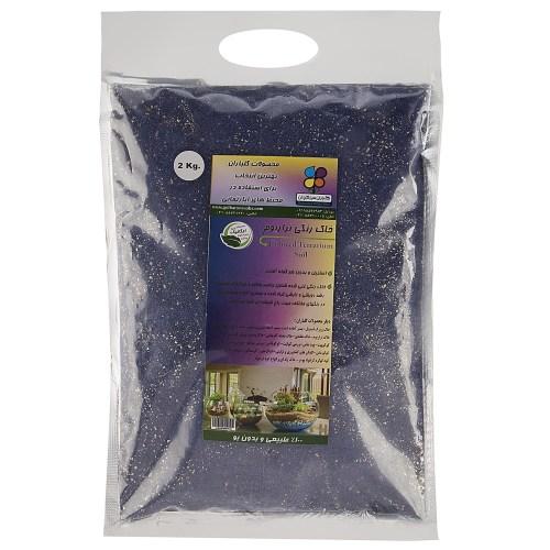 خاک رنگی تراریوم گلباران سبز بسته 2 کیلوگرمی