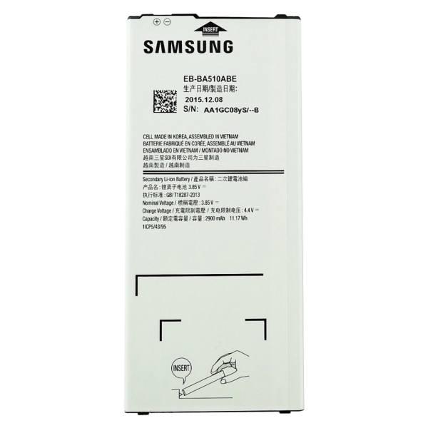 باتری موبایل سامسونگ مدل Galaxy A5 2016 با ظرفیت 2900mAh | Samsung Galaxy A5 2016 2900mAh Mobile Phone Battery
