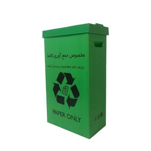 سطل زباله بازیافت کاغذ  نفیس مدل 1005کارتن پلاست در دار ظرفیت 60 لیتر