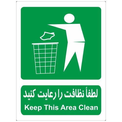 برچسب مدل نظافت را رعایت کنید بسته 4 عددی