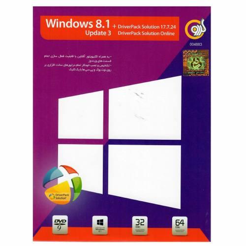 سیستم عامل ویندوز 8.1 به همراه DriverPack Solution 17.7.24 نشر گردو
