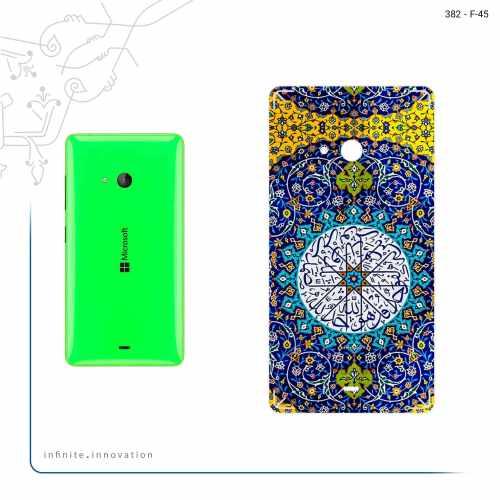 مجسمه چوبی گالری پورشیخ طرح سگ کد 190017
