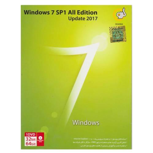 سیستم عامل ویندوز 7 نشر گردو
