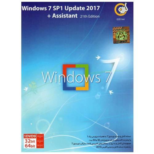 سیستم عامل ویندوز7 SP1  نشر  گردو