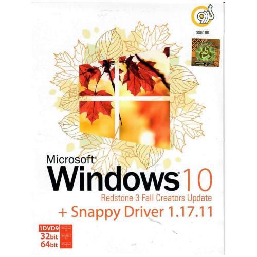 سیستم عامل ویندوز 10 به همراه Snappy Driver 1.17.11 نشر گردو