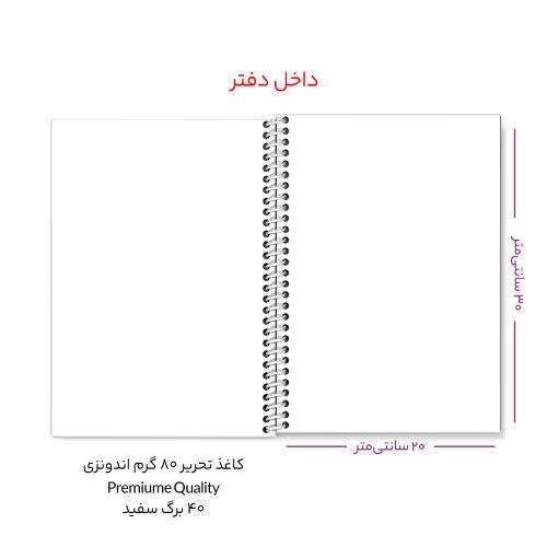 میز تلویزیون راد سیستم مدل RT7012 Gray