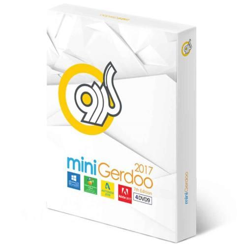 مجموعه نرم افزار Mini Gerdoo 2017