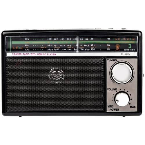 رادیو کنکورد پلاس مدل RF-603U