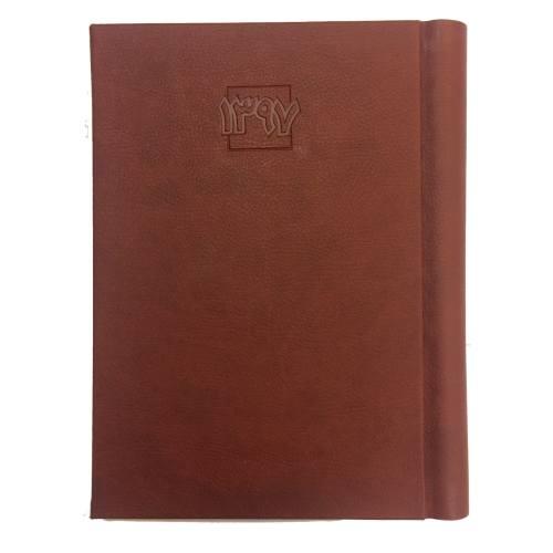 سالنامه وزیری فنری ارشک سال 1397 مدل Ar00114