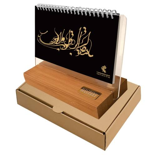 تقویم رومیزی چوبی 1397