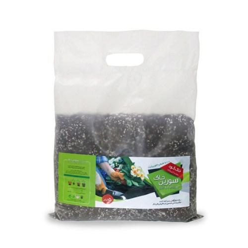 خاک کود ارگانیک سورین خاک بسته 5 لیتری - 3 کیلو