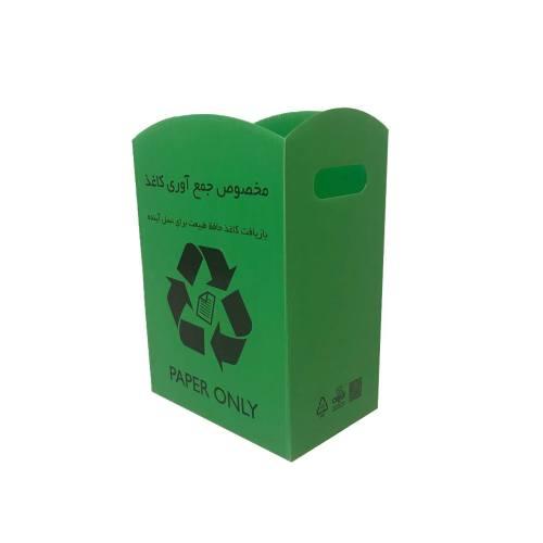سطل زباله بازیافت کاغذ  نفیس مدل 1007کارتن پلاست ظرفیت 20 لیتر