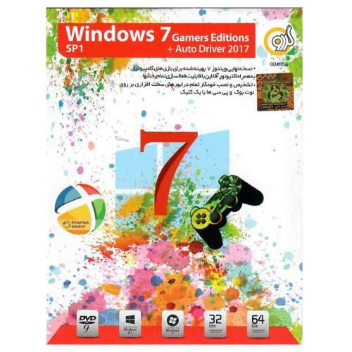 سیستم عامل Windows 7  به همراه Auto Driver 2017  نسخه مخصوص بازی نشر گردو