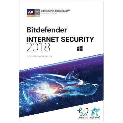 آنتی ویروس بیت دیفندر اینترنت سکیوریتی 2018 1 کاربر 1 ساله