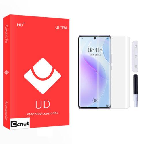 دوربین دیجیتال کانن مدل EOS 200D به همراه لنز EF-S 18-55 mm f/4.5-5.6 IS STM