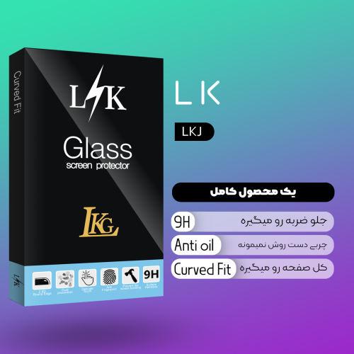 توپ والیبال  مولتن مدل V5M5000