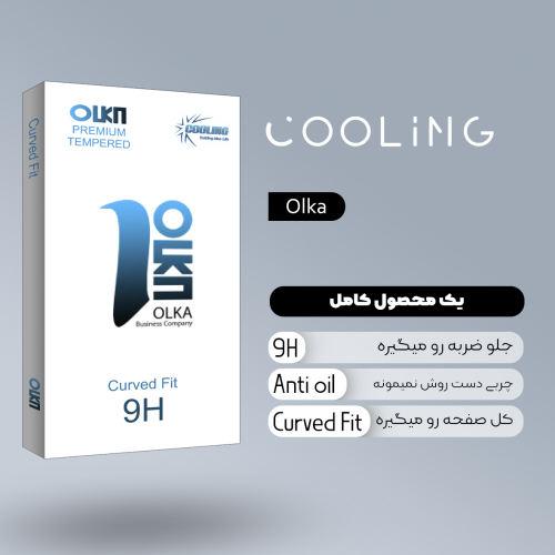 کیسه سبزی چاپی 3 تکه رزین تاژ طرح هویج