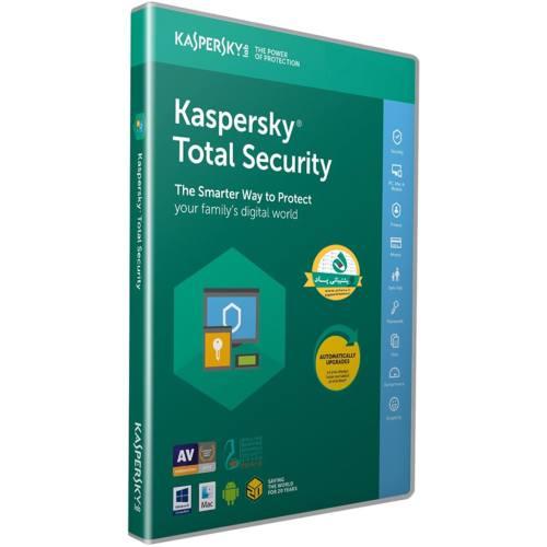 نرمافزار امنیتی کسپرسکی توتال سکیوریتی 3 کاربره 1 ساله