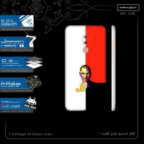 باتری تبلت لنوو مدل BL195 L12T1P31 با ظرفیت 3550mAh مناسب برای تبلت لنوو Idea Tab A2107