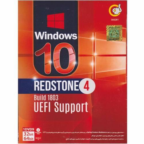 سیستم عامل Windows 10 Redstone 4   نشرگردو