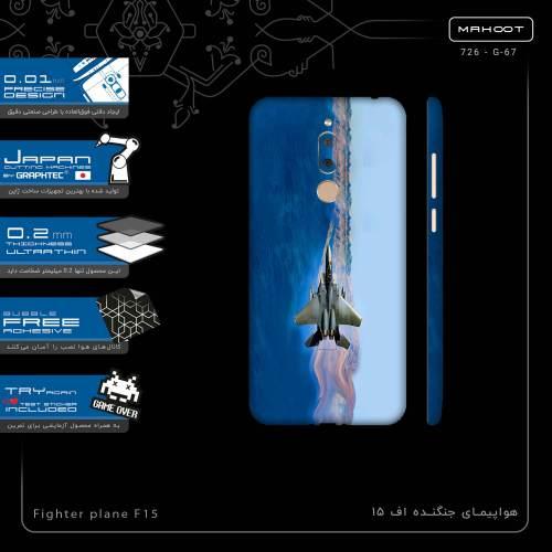 جعبه ارگانایزر آلاس سری مینی کد 7651