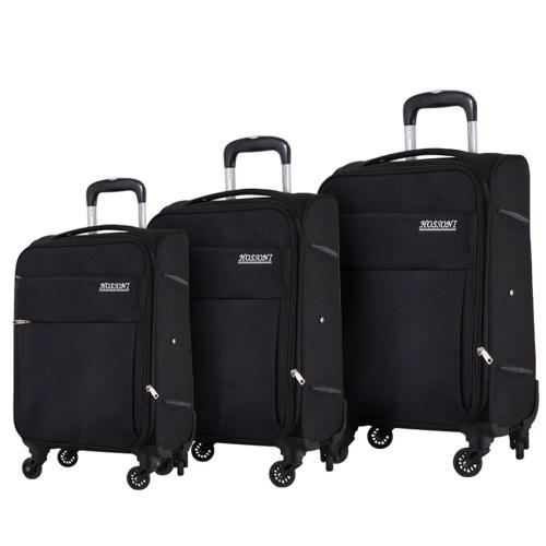 مجموعه سه عددی چمدان هوسنی مدل 1-8020