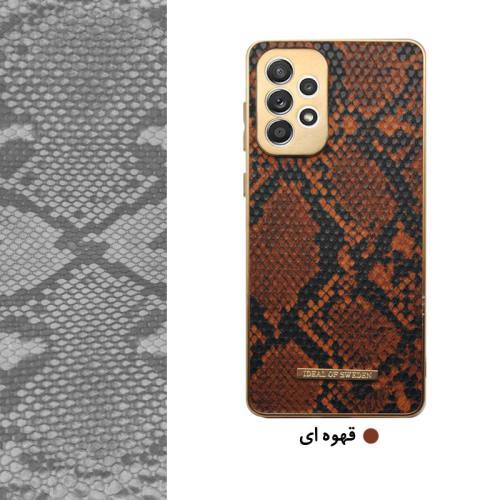 خاک معطر طلایی آگس مدل Coffee وزن 500 گرم