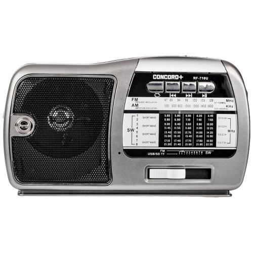 رادیو کنکورد پلاس مدل RF-710U