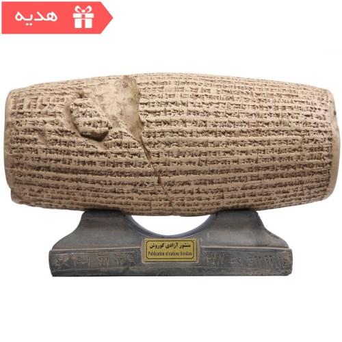 مجسمه منشور آزادی ملل کارگاه تندیس و پیکره شهریار کد MO110 - به همراه هدیه