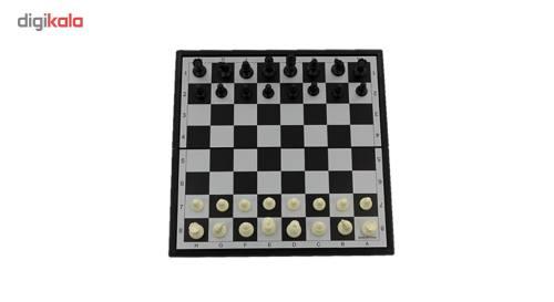 شطرنج مدل 2020