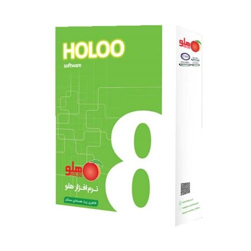 نرم افزار حسابداری فروشگاهی هلو نسخه پایه کد 10
