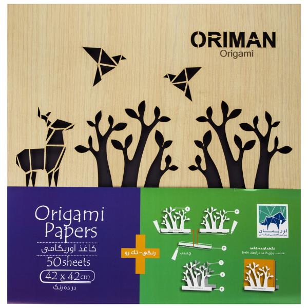 کاغذ اوریگامی اوریمان مدل Simple | Oriman Simple  Origami Paper