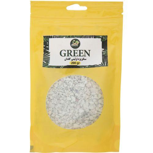 سنگ تزیینی اوراس مدل Green بسته 200 گرمی