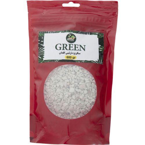 سنگ تزیینی اوراس مدل Green بسته 600 گرمی