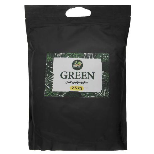 سنگ تزیینی اوراس مدل Green بسته 2/5 کیلوگرمی