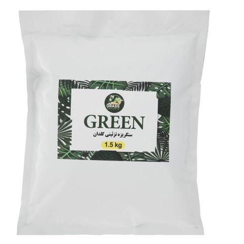 سنگ تزیینی اوراس مدل Green بسته 1/5 کیلوگرمی