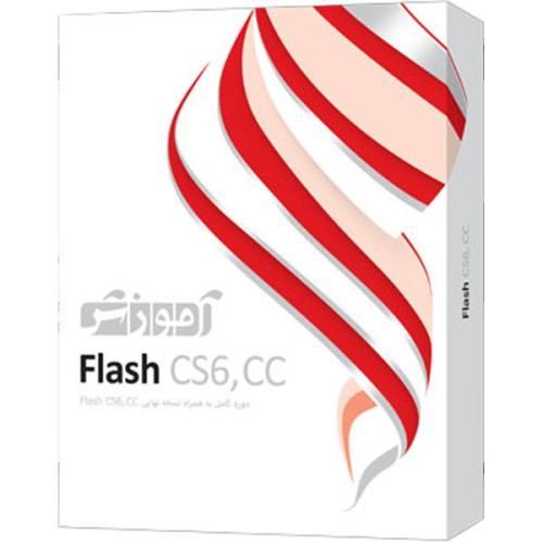 نرم افزار آموزش Flash CS6,CC نشر پرند سطح مقدماتی تا پیشرفته