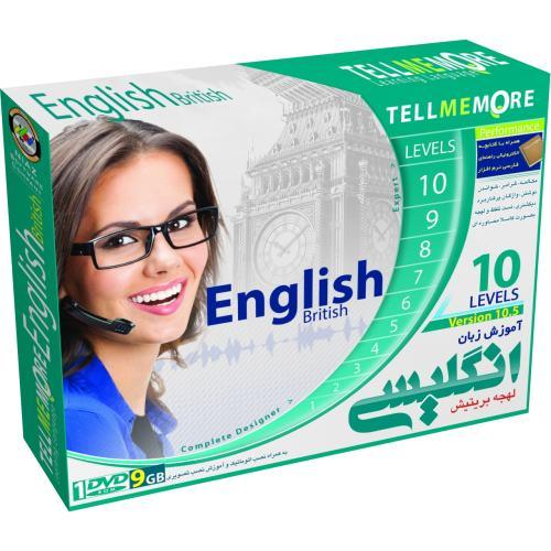 آموزش زبان انگلیسی Tell Me More لهجه بریتیش نشر نیاز