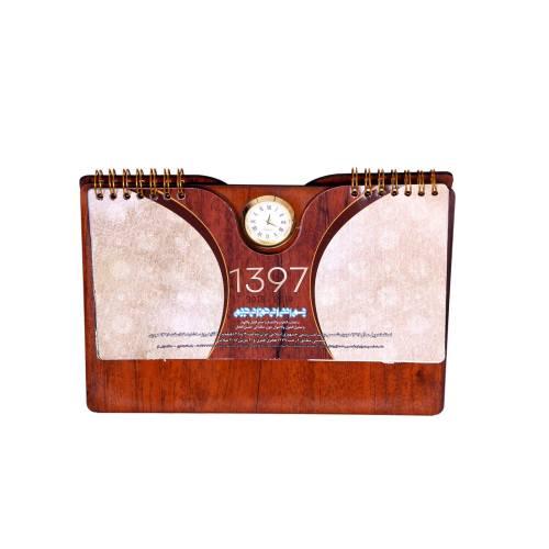 تقویم 1397 مدل سیمرغ