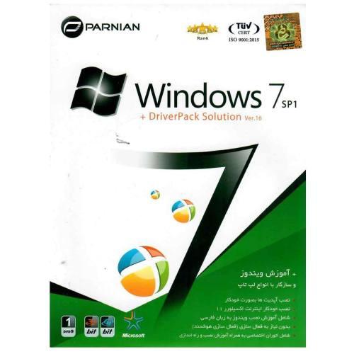 سیستم عامل Windows 7 SP1 به همراه Driver Pack Solution Ver.16 نشر پرنیان