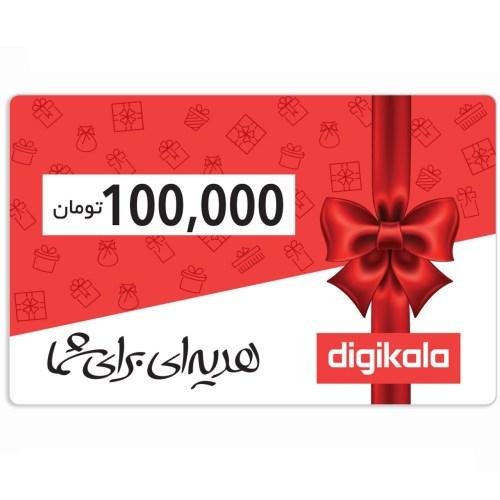 کارت هدیه دیجی کالا به ارزش 100.000 تومان طرح دوستی