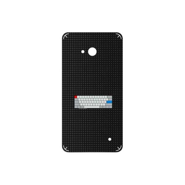 صندلی ماساژور بیورر MG200 | Beurer MG200 Massager Seat Cover