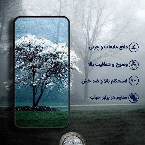 روغن موتور خودرو توتال مدل Quartz 9000 Energy حجم 5 لیتر