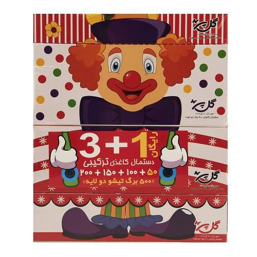دستمال کاغذی گل پر مدل Clown - بسته 4 عددی